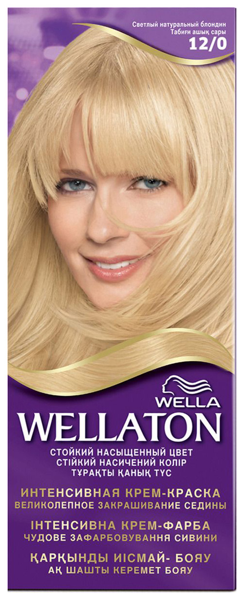 Купить Краска для волос Wella Wellaton 12/0 светлый натуральный блондин 110 мл