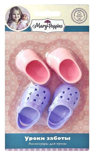 Купить Обувь для куклы 43 см туфельки и шлепанцы, 453129 Mary Poppins, Одежда для кукол