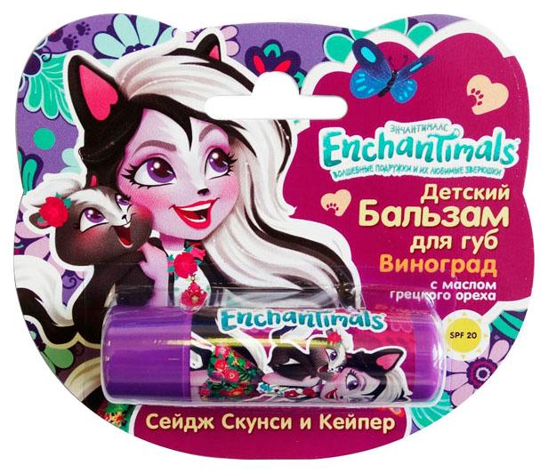 Купить Детский бальзам для губ Enchantimals Виноград с маслом грецкого ореха Gk-48/4, Детские бальзамы для губ