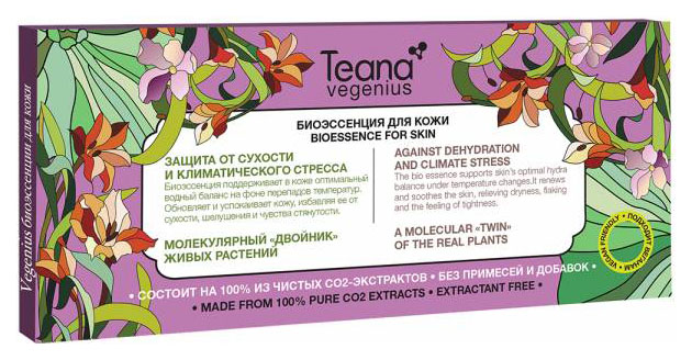 Teana Vegenius Bioessence for Skin Against Dehydration and Climate Stress