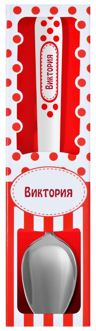 Ложка чайная Be Happy 27 170 мм