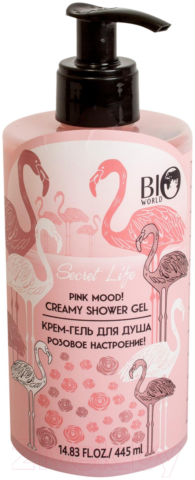 Гель для душа BIO WORLD Розовое настроение
