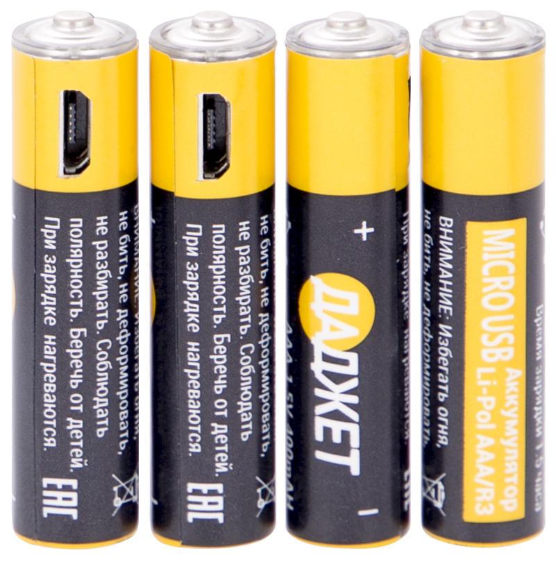 Аккумуляторная батарея Даджет KIT MT1104 4 шт