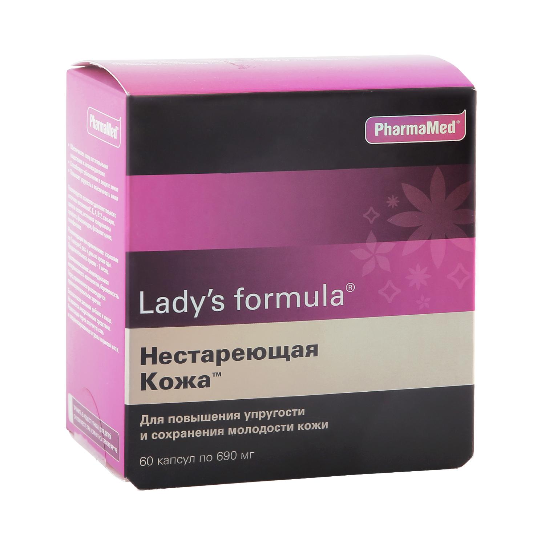 Купить Lady's formula нестареющая кожа, Lady's formula PharmaMed нестареющая кожа 60 капсул