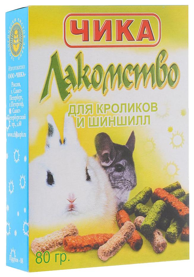 Лакомство для кроликов и шиншилл Чика 80г.