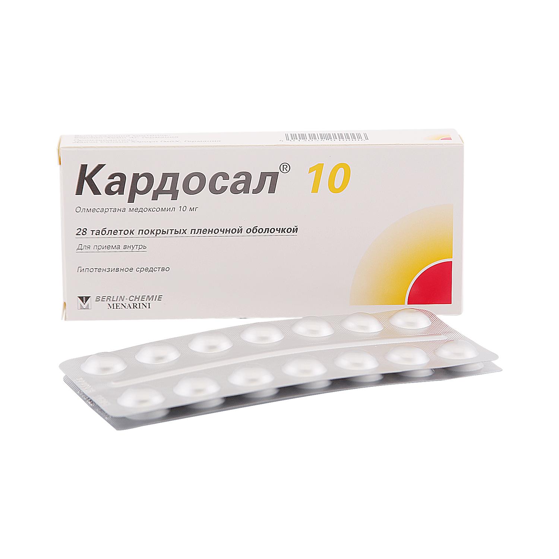 Кардосал 10 таблетки 10 мг 28 шт.
