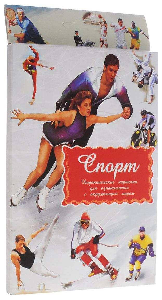 Книга Спорт