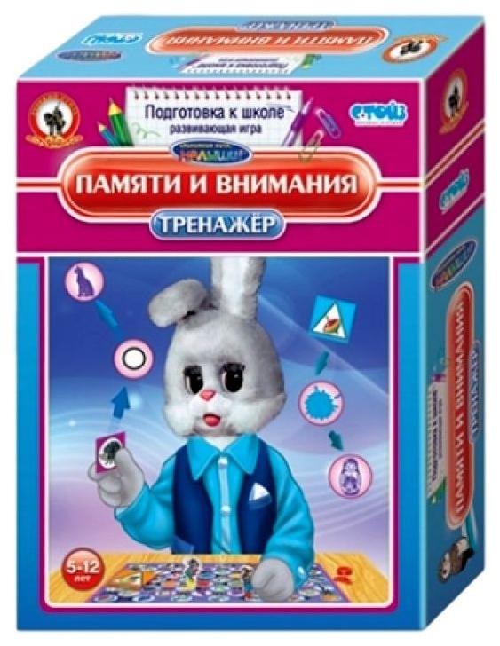 Купить Семейная настольная игра Русский стиль Тренажер памяти и внимания, Семейные настольные игры