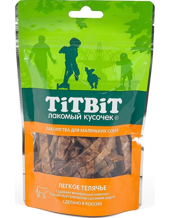 Лакомство для собак TiTBiT, легкое телячье для мелких пород, 50г фото