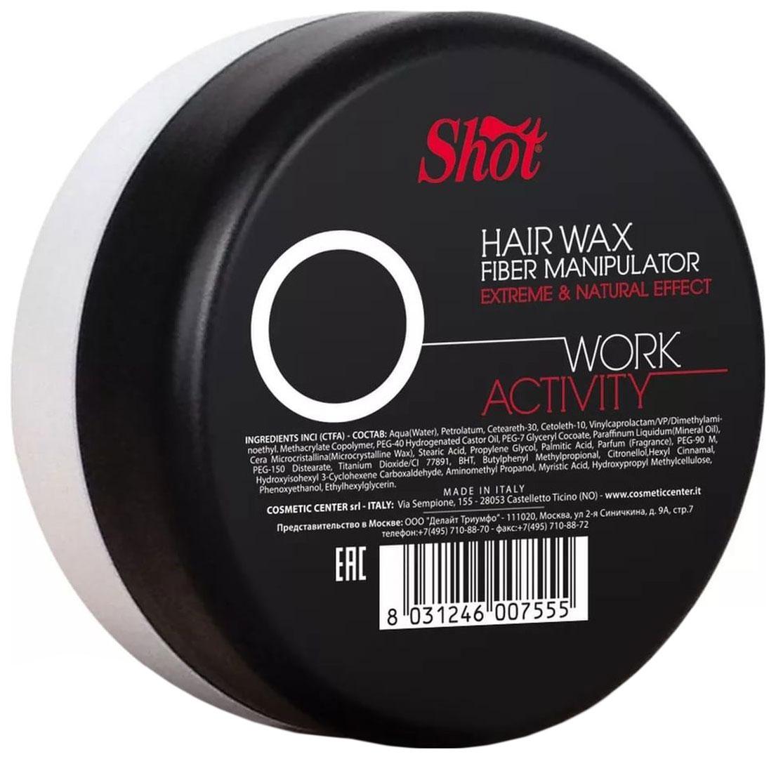 Воск для укладки Shot Work Activity Wax-Manipulator O 100 мл