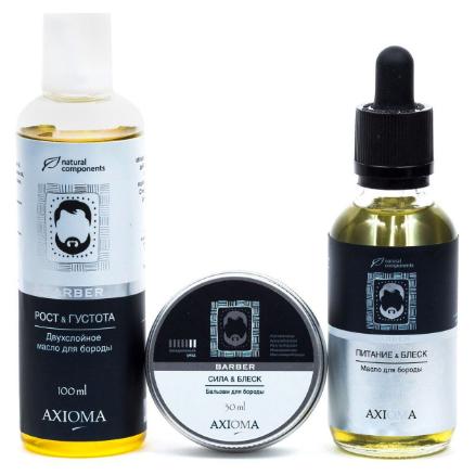 Набор для бороды и усов Axioma