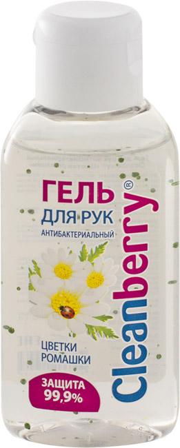 """Гель для рук антибактериальный Cleanberry """"Цветки ромашки"""" 60 мл"""