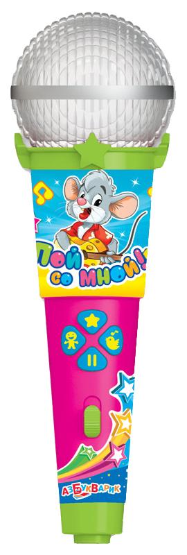 Купить Детский микрофон Азбукварик Пой со мной Любимые песенки малышей, Интерактивные мягкие игрушки