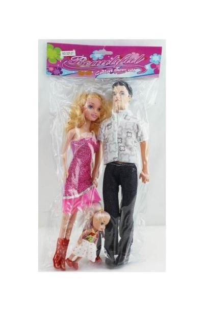 Кукла Карапуз Семья, China Bright, Классические куклы  - купить со скидкой