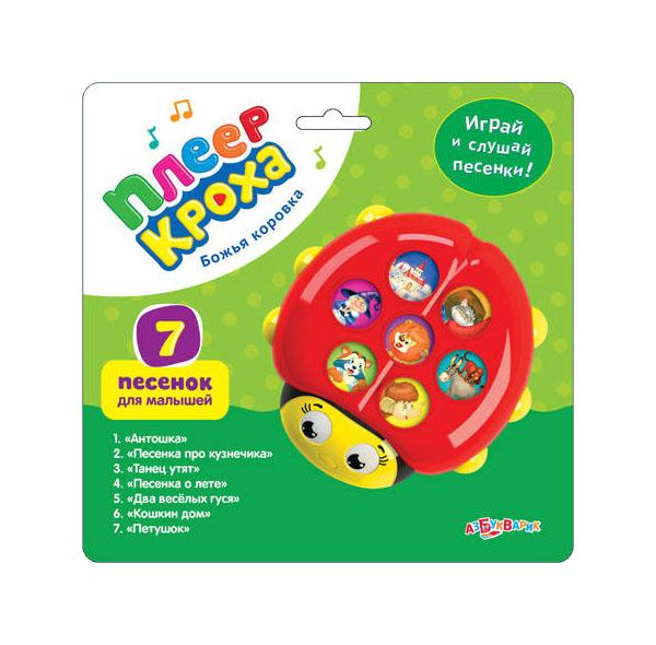 Купить Интерактивная игрушка Азбукварик Божья коровка 28045-5/08055-0, Интерактивные мягкие игрушки