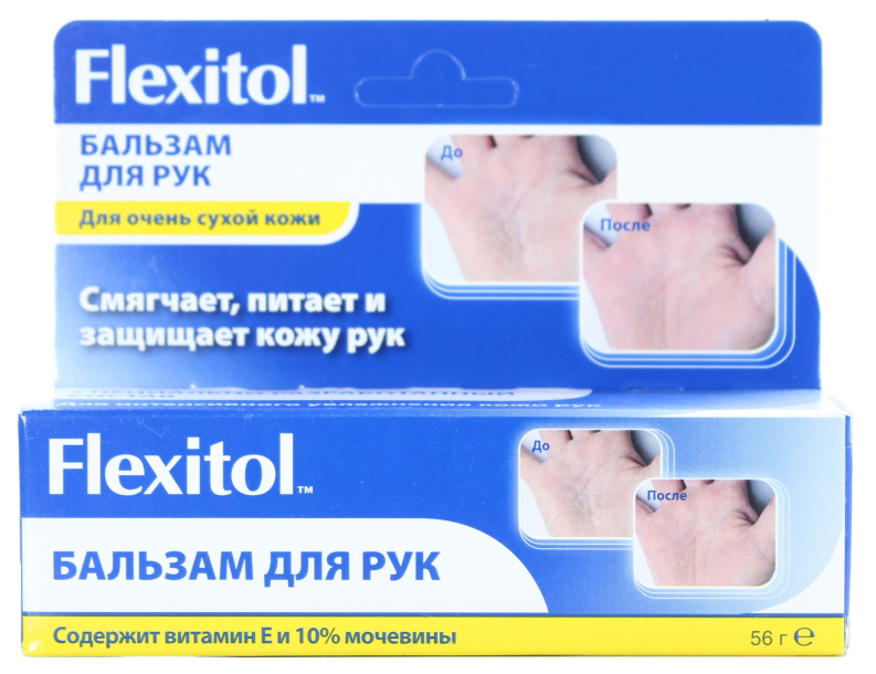 Бальзам для ухода за кожей рук Флекситол