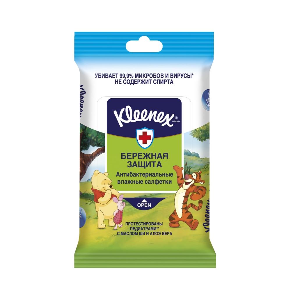 Влажные салфетки Kleenex антибактериальные, 10 шт.