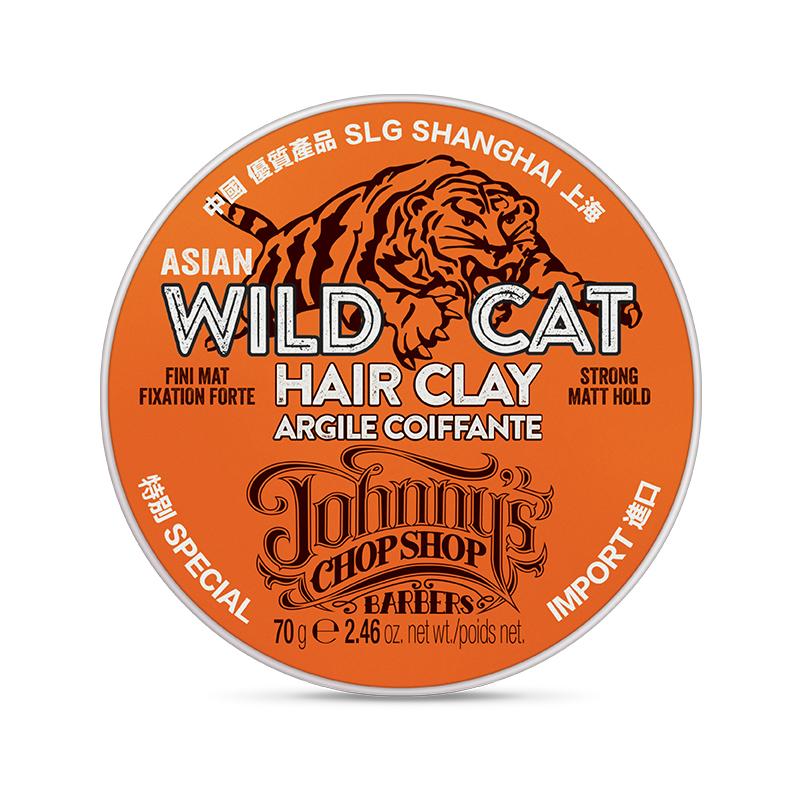 Средство для укладки волос JOHNNY`S CHOP SHOP Shop Глина для фиксации волос 70 мл