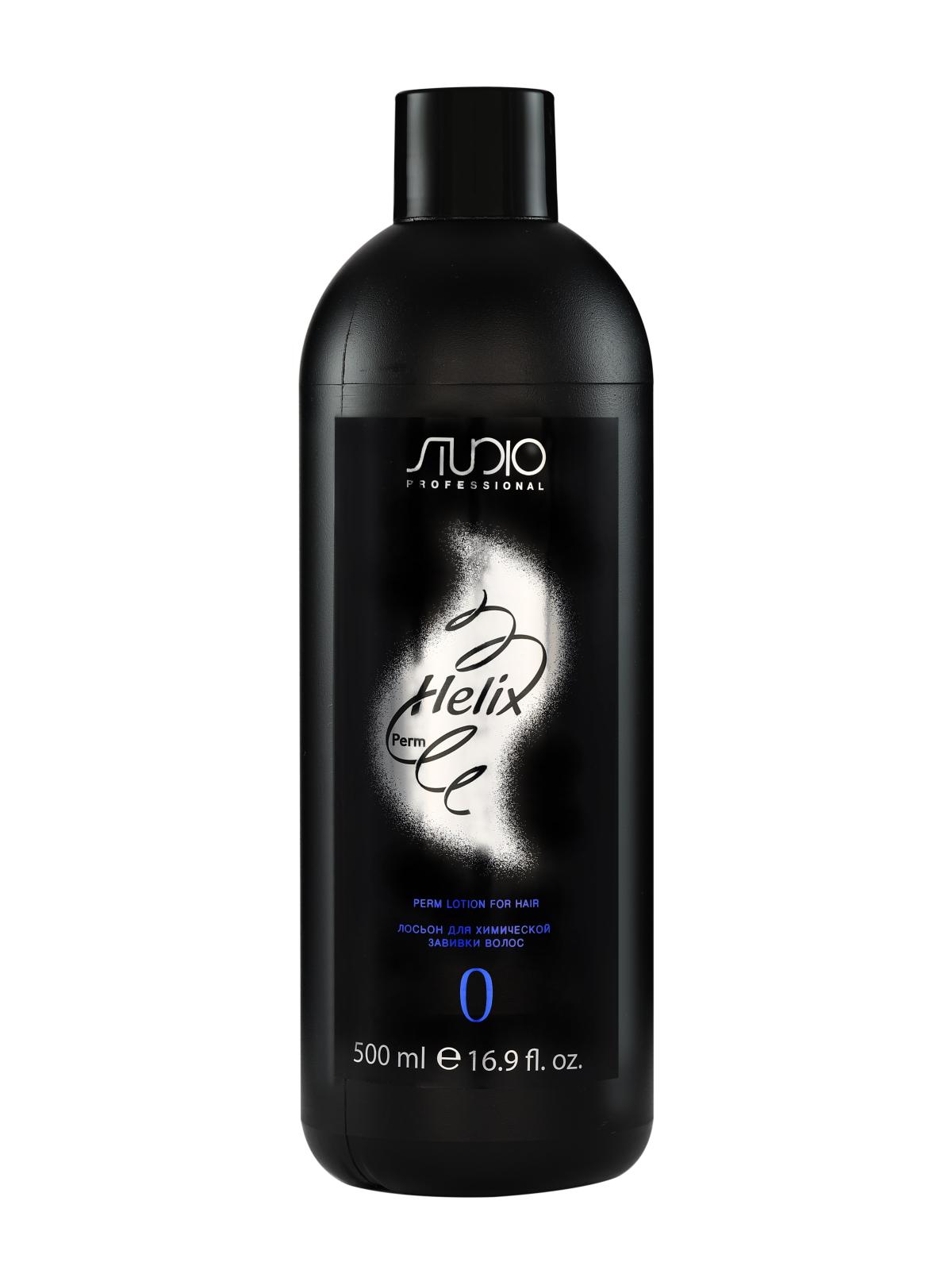 Купить Лосьон HELIX PERM STUDIO PROFESSIONAL №0 для трудноподдающихся волос 500 мл