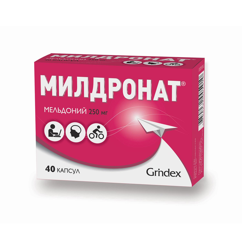 Купить Милдронат капсулы 250 мг 40 шт., Grindex
