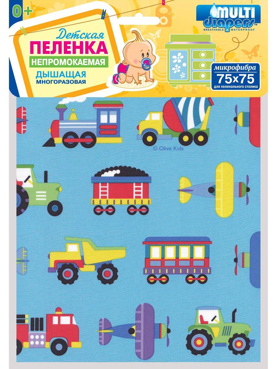 Купить Пелёнка Multi Diapers непромокаемая, для пеленального столика, 75х75 см, Машинки, Multi-diapers,