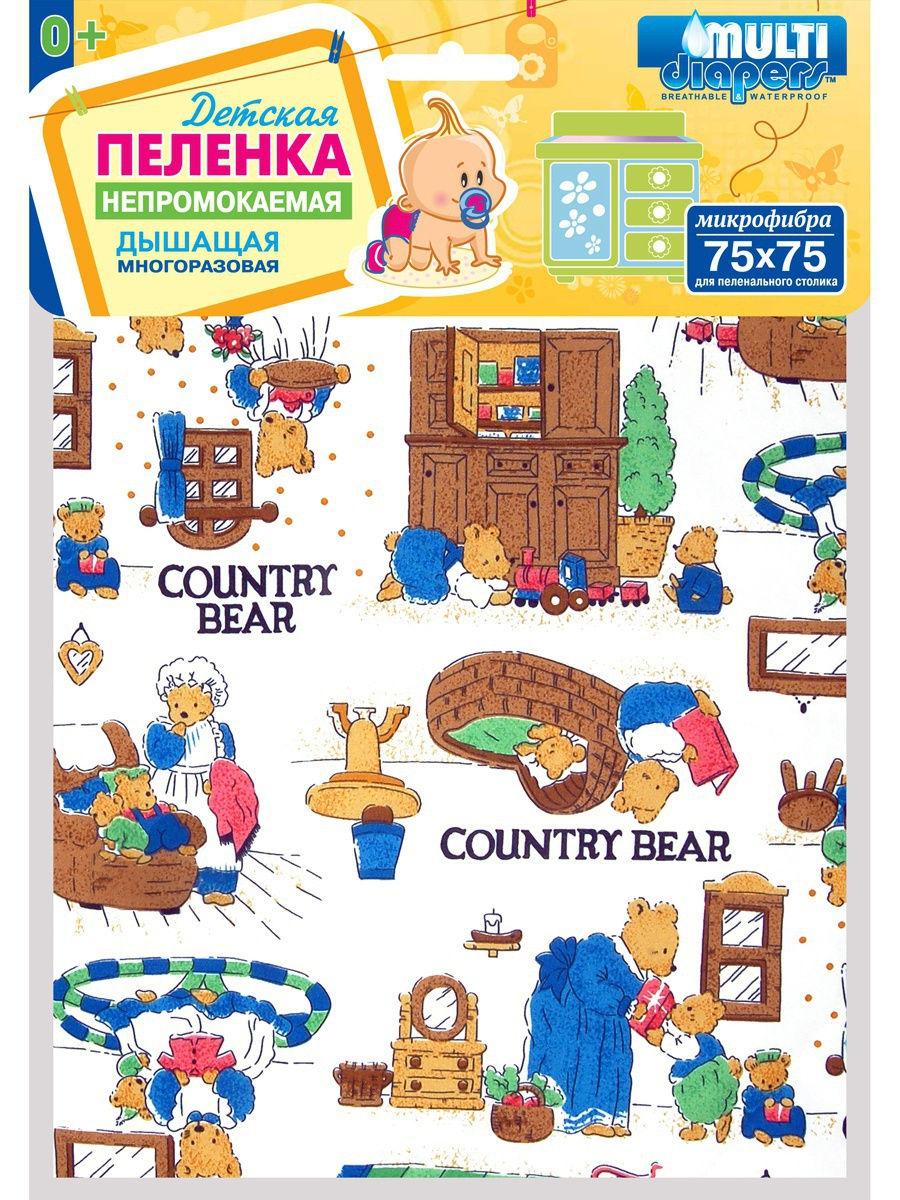 Купить Пелёнка Multi Diapers непромокаемая, для пеленального столика, 75х75 см, Семья, Multi-diapers,
