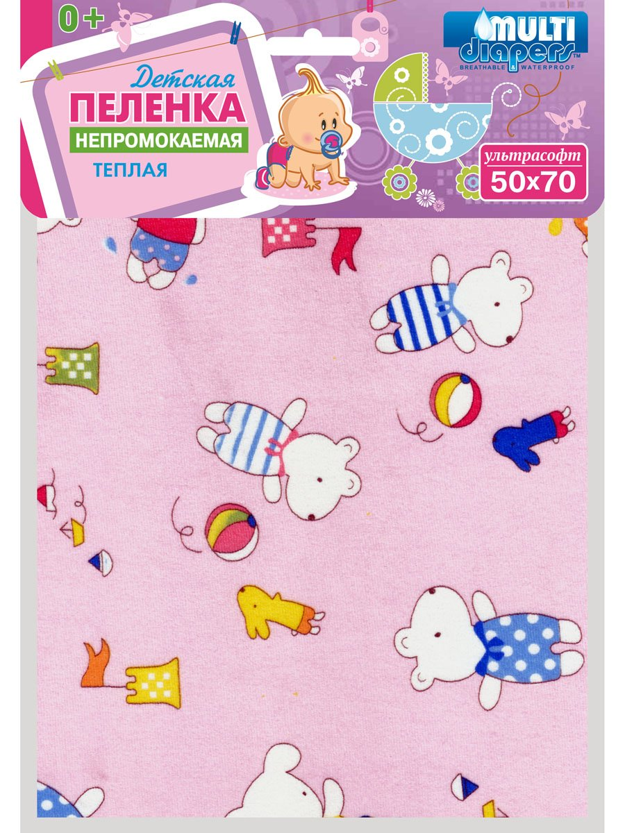 Купить Пелёнка Multi Diapers непромокаемая, тёплая, для коляски, 50х70 см, Мишки на розовом, Multi-diapers,
