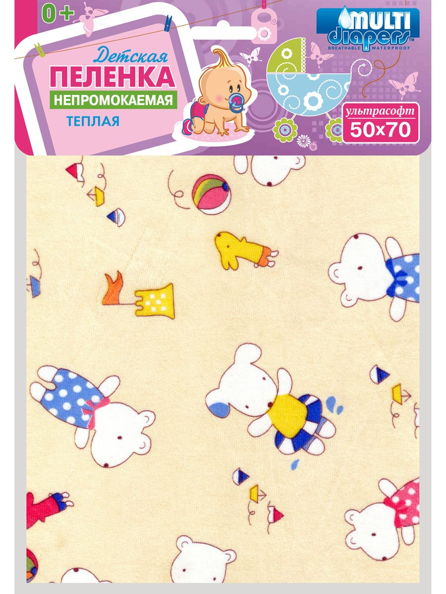 Купить Пелёнка Multi Diapers непромокаемая, тёплая, для коляски, 50х70 см, Мишки на желтом, Multi-diapers,
