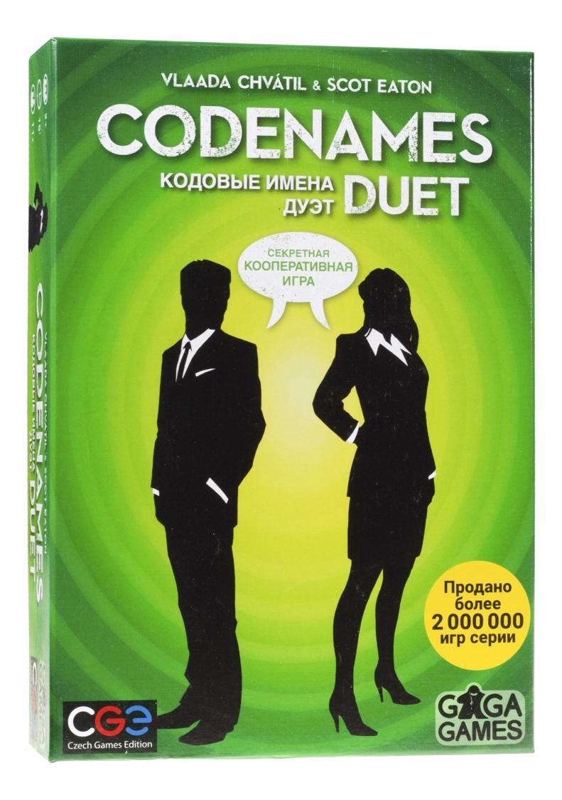 Купить Настольная игра Кодовые имена Дуэт Gaga Games gg073,