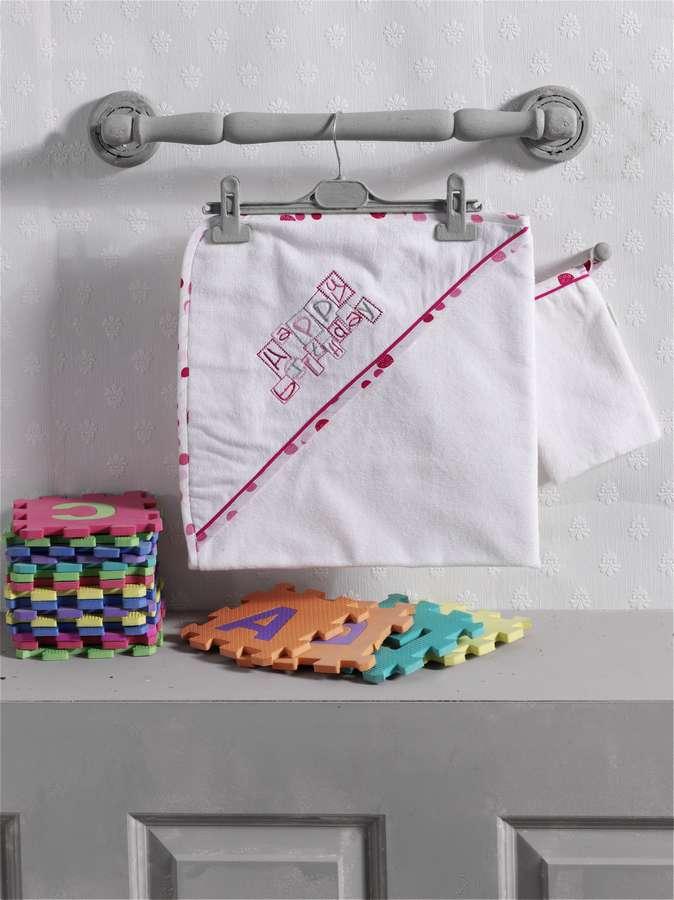 Купить Полотенце Kidboo Happy Birthday 75х75 розовое,