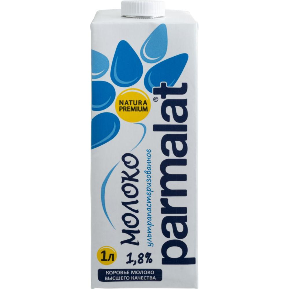 Молоко Parmalat ультрапастеризованное 1.8% 1 л фото