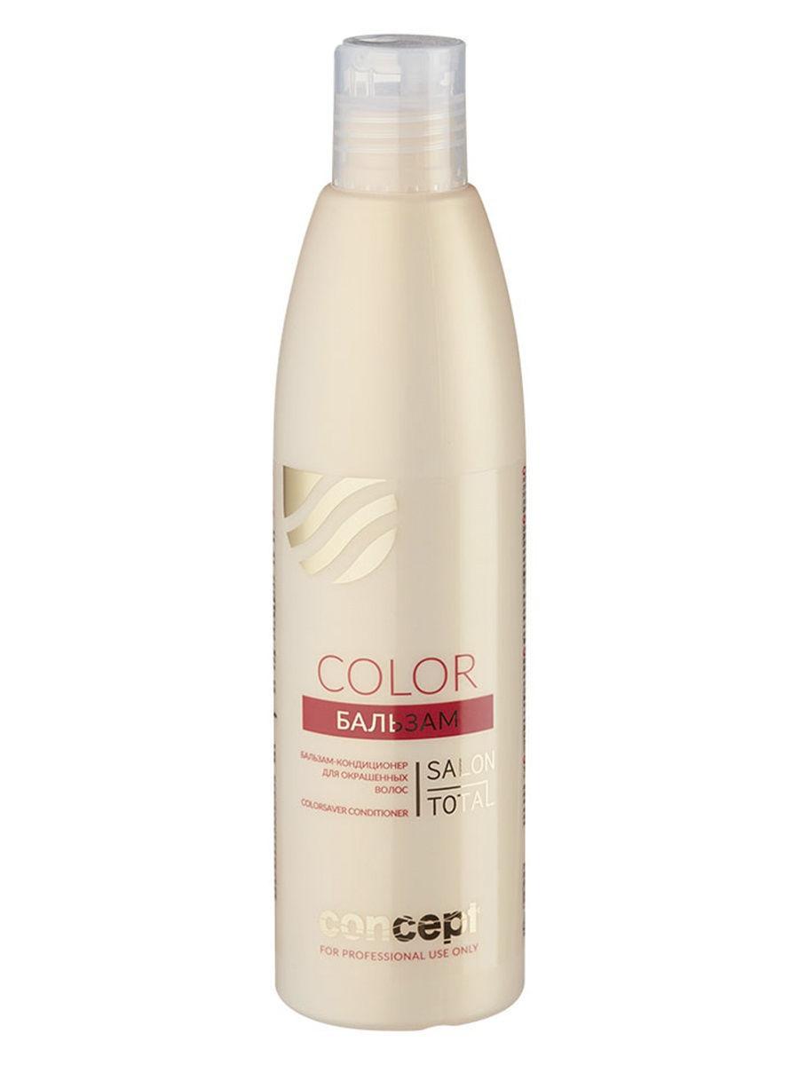 Купить Бальзам-кондиционер Concept для окрашенных волос, 300 мл