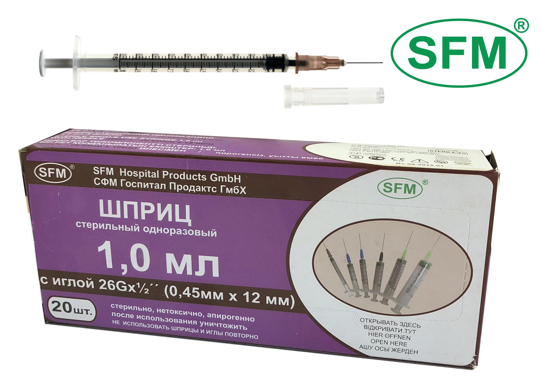 Купить Шприц 1 мл со шкалой 1 мл для туберкулина с надетой иглой 0, 45х12 (26G) - 20 штук, SFM Hospital Products