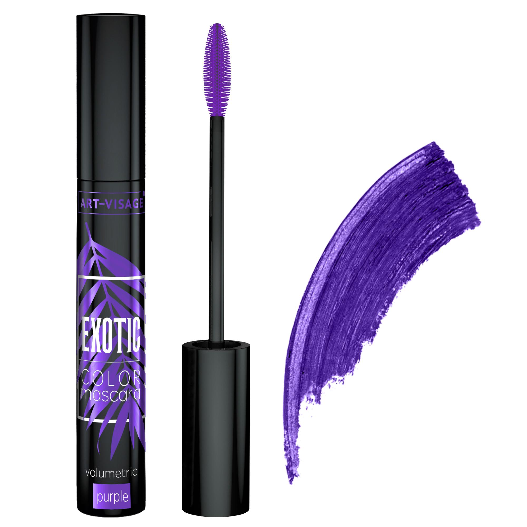 Купить Тушь для ресниц ART-VISAGE ART-VISAGE цветная EXOTIC Фиолетовая