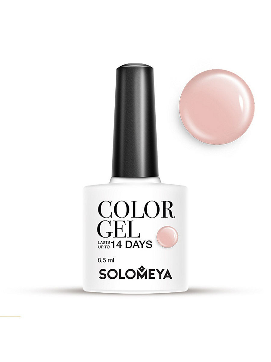 Гель-лак для ногтей Solomeya Кофе Latte Латте, 8, 5 мл  - Купить
