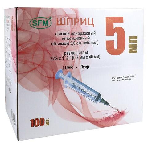 Купить Шприц 3-х компонентный SFM 5 мл КОМПЛЕКТ 100 шт. в коробке игла 0, 7х40 22G