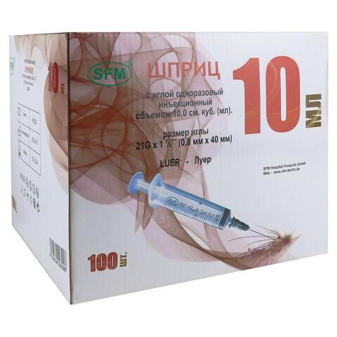 Купить Шприц 3-х компонентный SFM 10 мл КОМПЛЕКТ 100 шт. в коробке игла 0, 8х40 21G