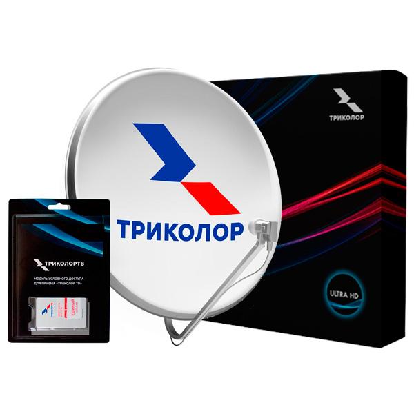 Комплект спутникового ТВ Триколор UHD CI+