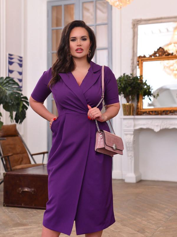 Платье женское Bordo БР 177 фиолетовое 56 RU