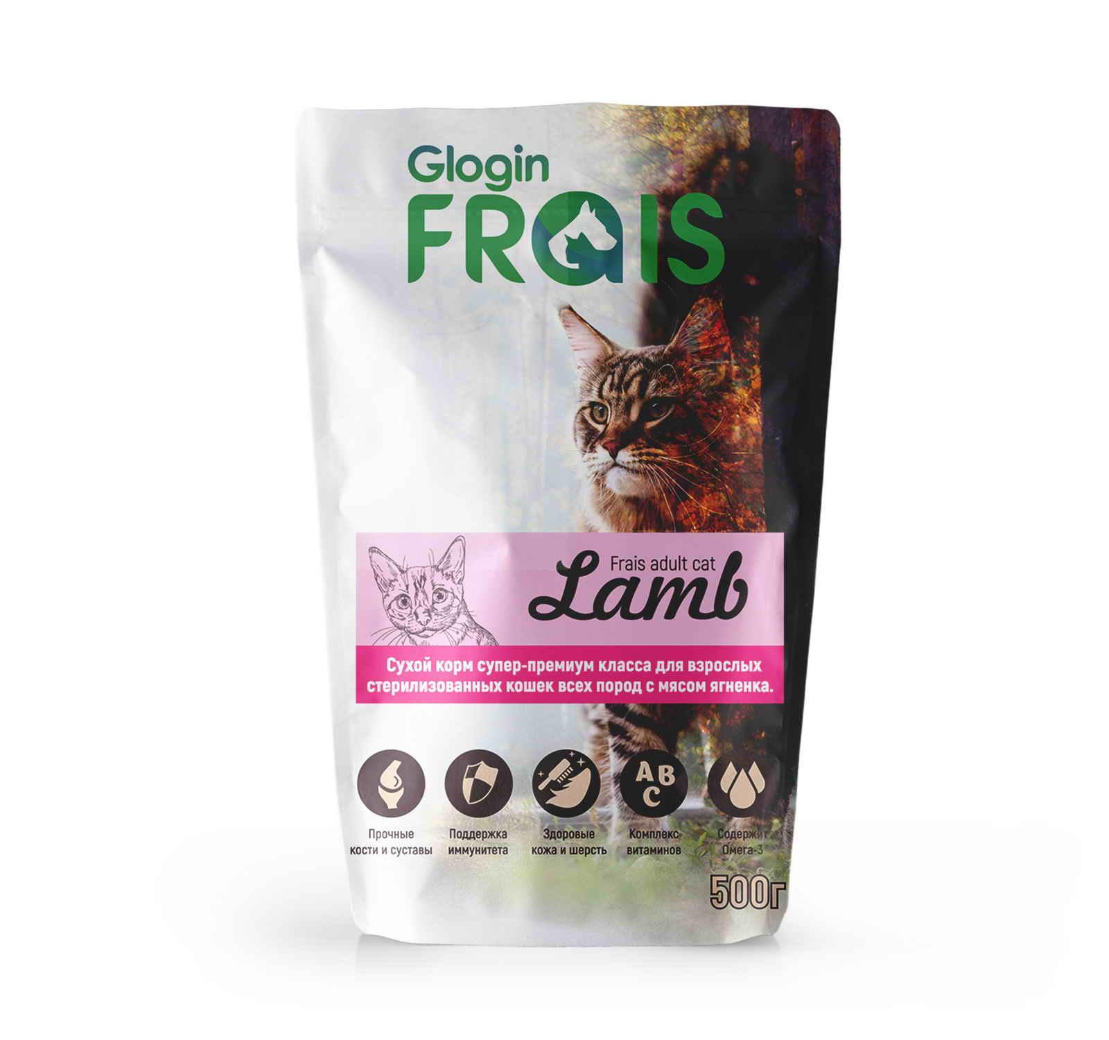 Сухой корм для кошек FRAIS Adult Sterilised