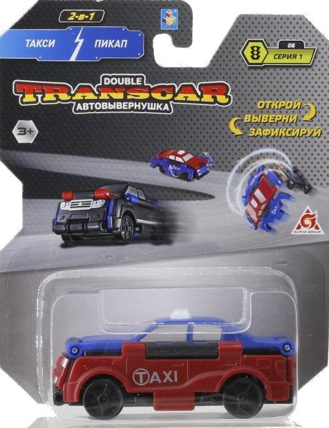 Автовывернушка 2 в 1 TransCar Double Такси - Пикап 1 TOY