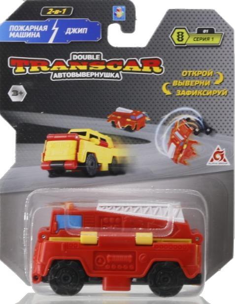 Автовывернушка 2 в 1 TransCar Double Пожарная машина - Джип 1 TOY