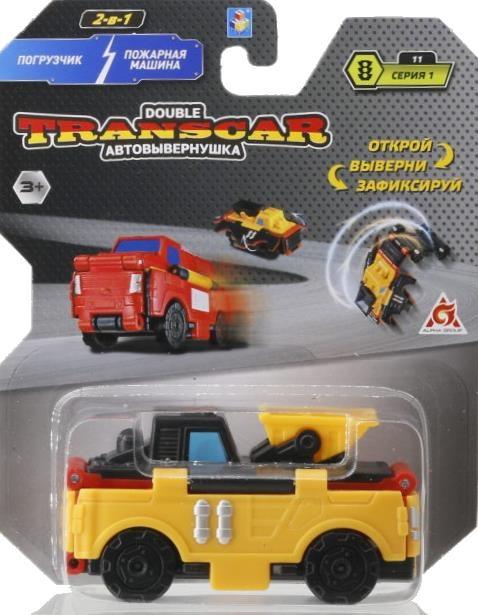 Автовывернушка 2 в 1 TransCar Double Погрузчик - Пожарная машина 1 TOY