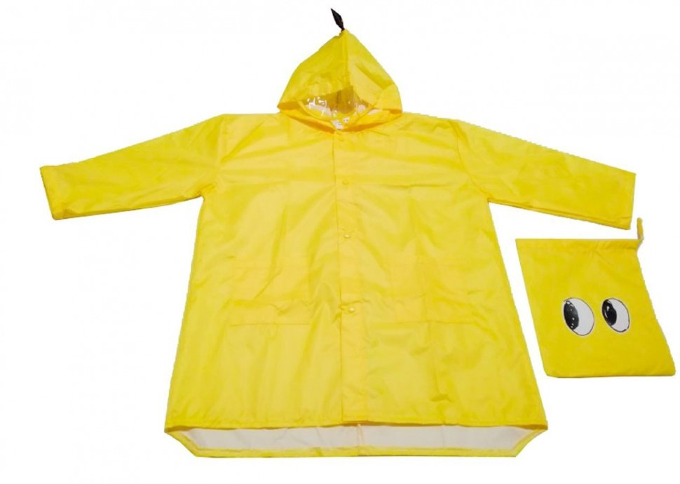 Дождевик Bradex ДРАКОН желтый, размер L