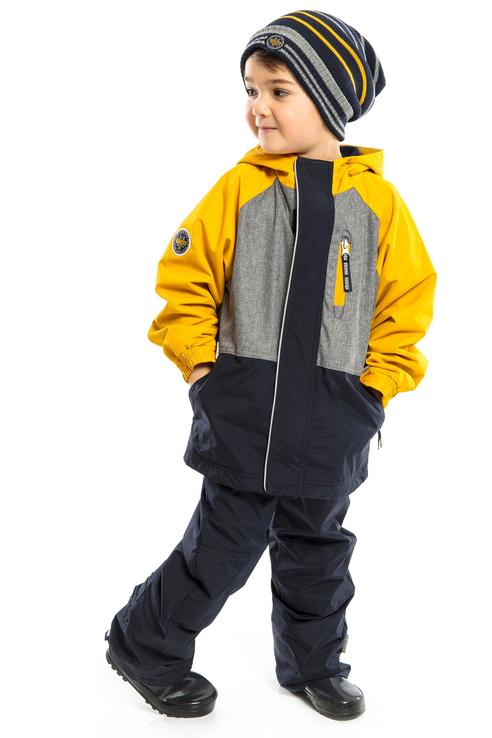 Комплект верхней одежды Nano, цв. желтый