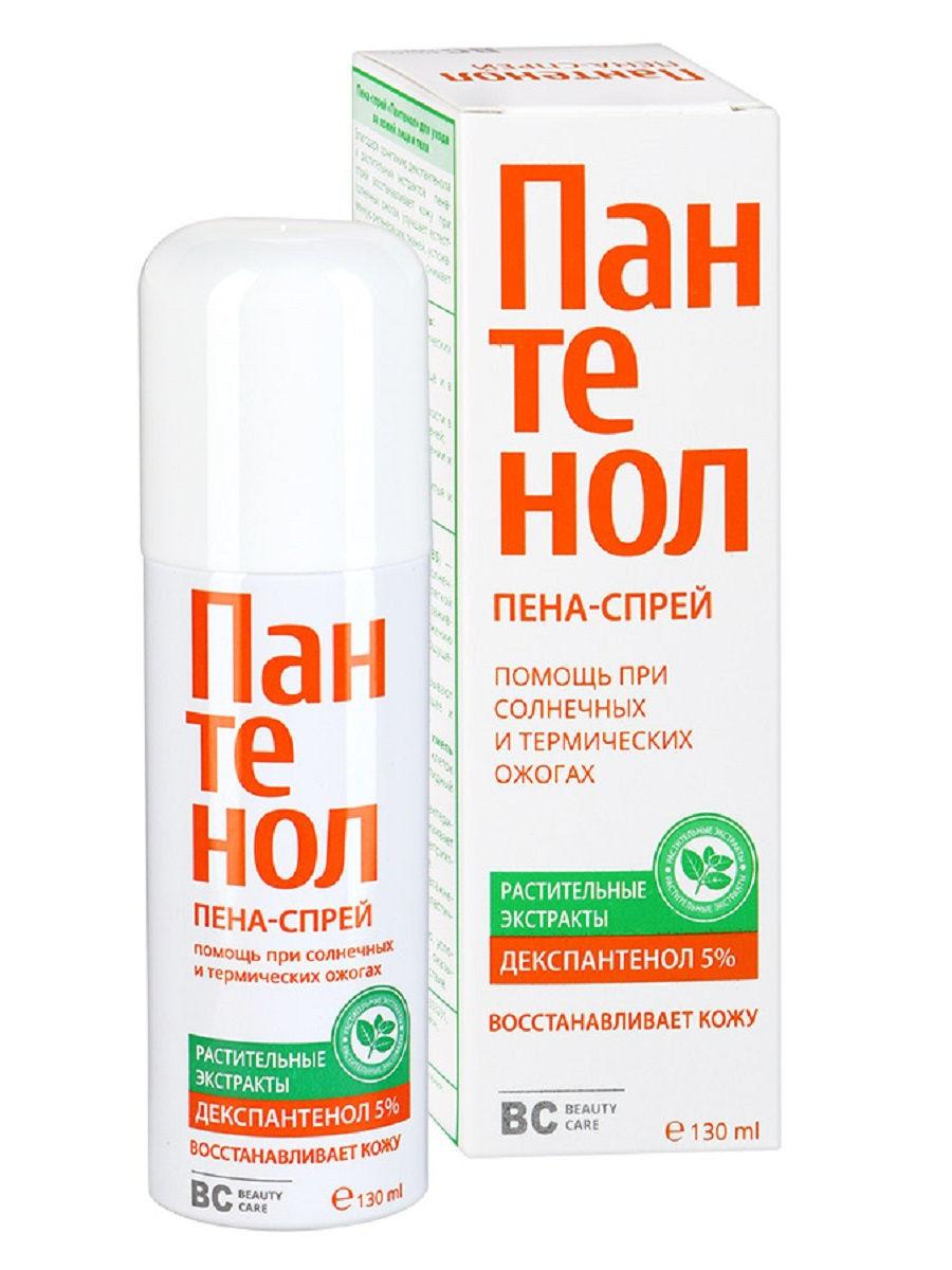 Купить Пена-спрей Пантенол BC (Beauty Care) Для ухода за кожей лица и тела 130 мл