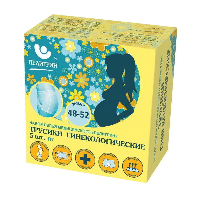 Трусы послеродовые Пелигрин, цв. белый XL
