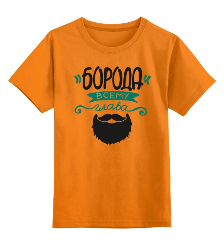 Купить 0000000672273, Детская футболка классическая Printio Idiotstile, р. 164,
