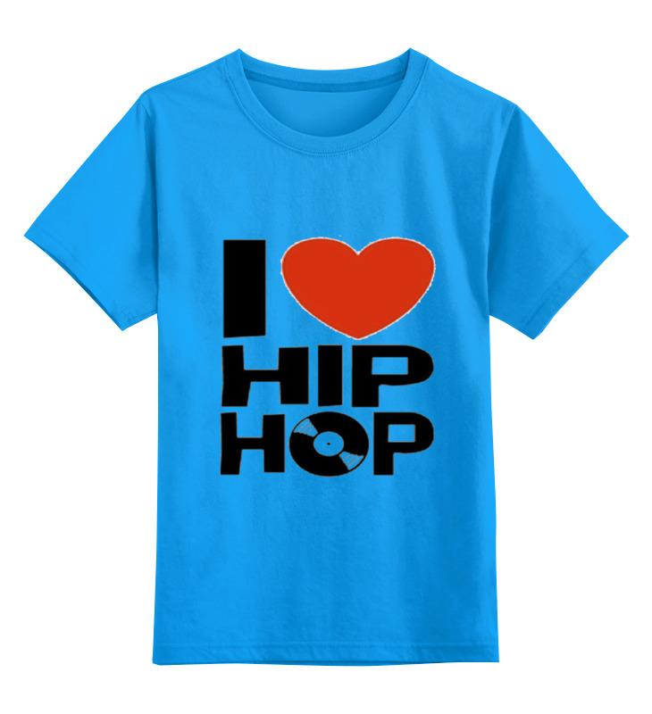 Купить 0000000673743, Детская футболка классическая Printio Хип-хоп, р. 128,
