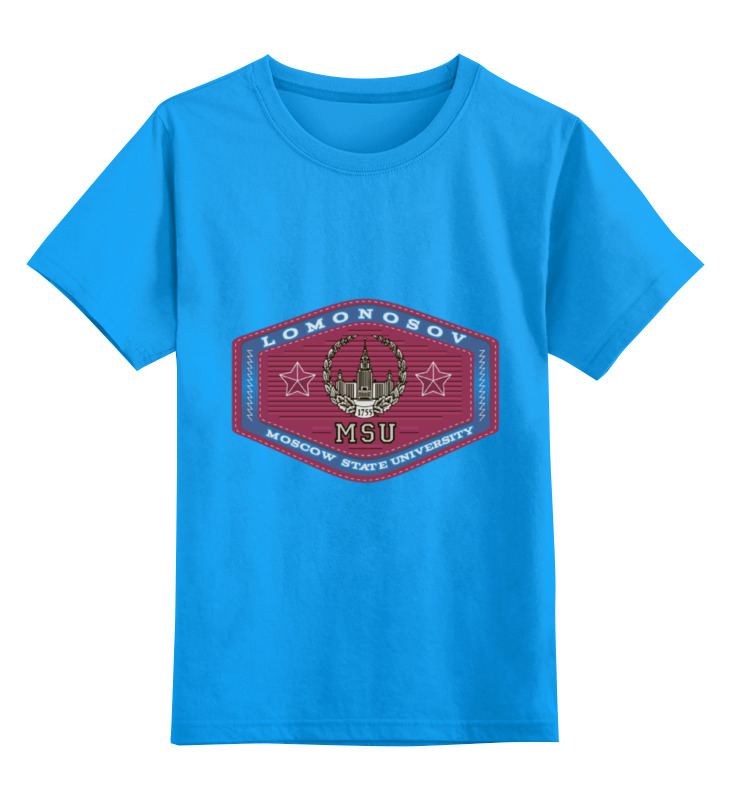 Купить 0000000674911, Детская футболка классическая Printio Мгу, р. 128,